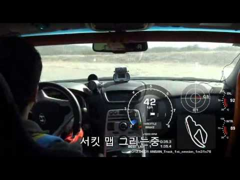 2012.04.01 first driving on korea topgear circuit 안산 탑기어서킷 인캠