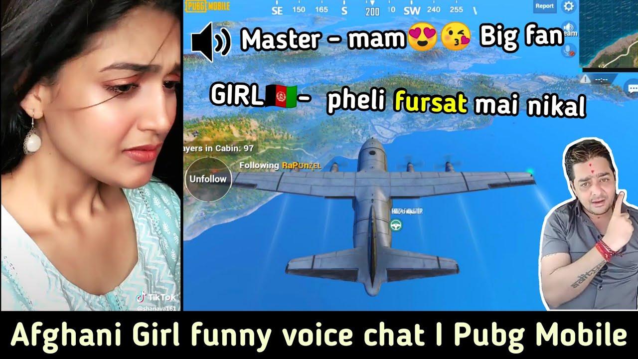 PUBG MOBILE : Afghani Girl Funny voice chat I Sad ending