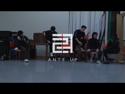 LOKO: Ante Up (Remix) - M.O.P. ft. Busta Rhymes, Teflon, Remy Martin   Junsun Yoo Choreography
