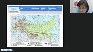 Географическая карта как основа для организации исследовательской деятельности учеников