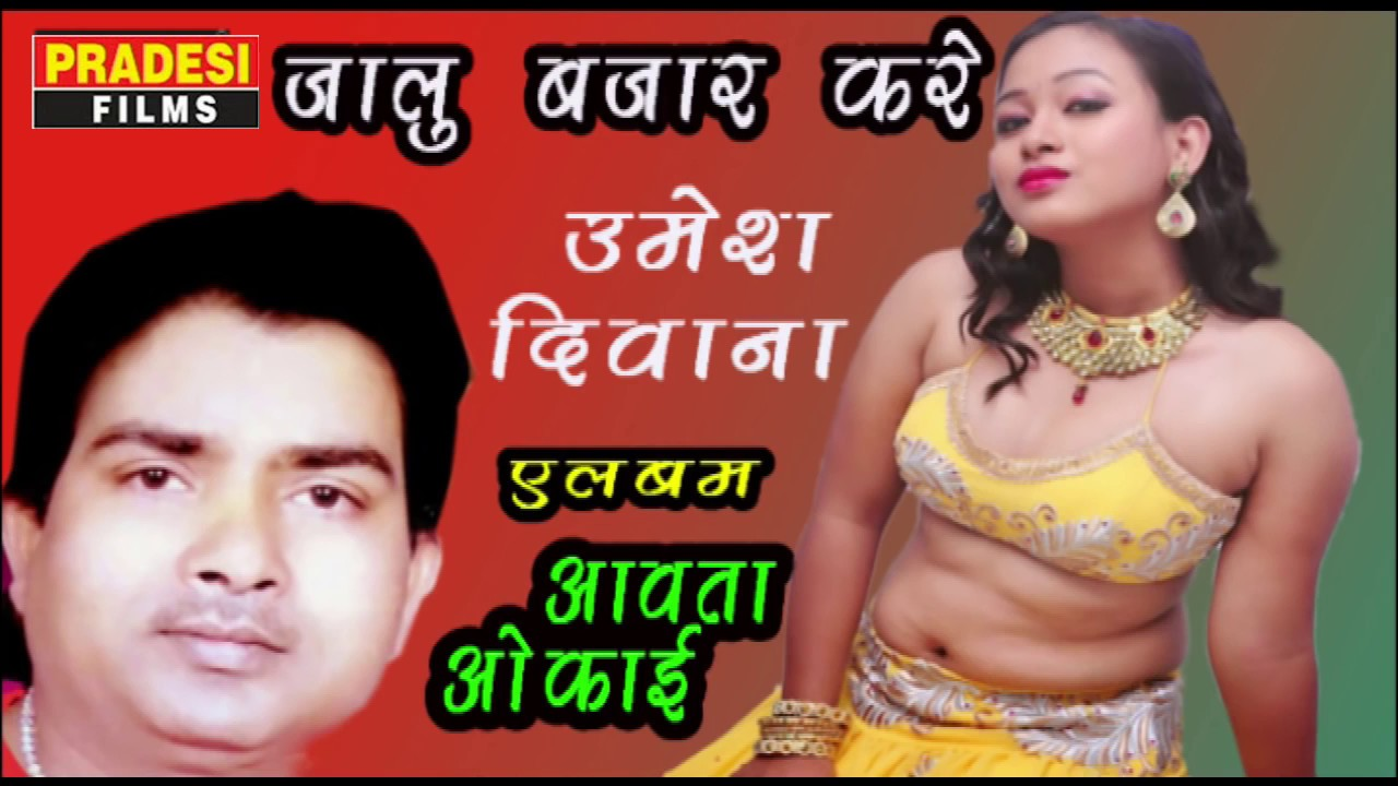 Bhojpuri dj remix hot song mp3 | Ritesh Pandey DJ Songs