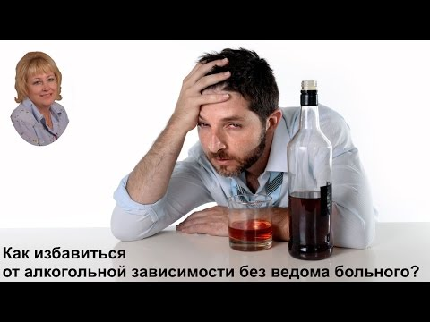 Как избавить мать от алкоголизма