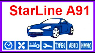 LCD дисплей для сигнализации StarLine A91