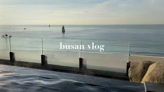 vlog 부산 2박3일 여행 브이로그  해운대, 파라다…