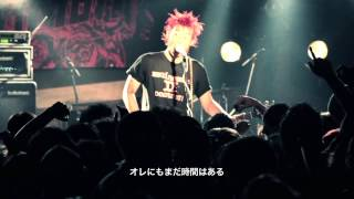 難波章浩-AKIHIRO NAMBA- - WAKE UP