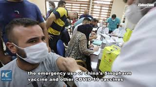 Iraq warns of new wave of COVID-19 pandemic
