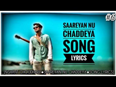 Adhyayan Suman | Saareyan Nu Chaddeya Song...