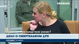 ДТП в Харькове: Алена Зайцева дала показания в суде