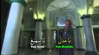 ASMAUL HUSNA tek karaoke evietamala   YouTube