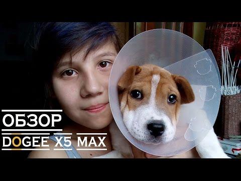 Doogee X5 Max. Все фишки и секреты за 25 минут.