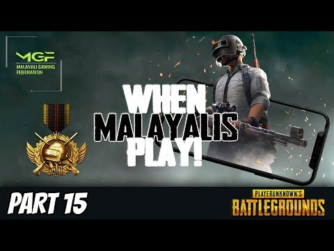When Malayalis Play PUBG Mobile #15 | FUNNY MOMENTS |CHICKEN MASTER| Malayali Gaming Federation |MGF