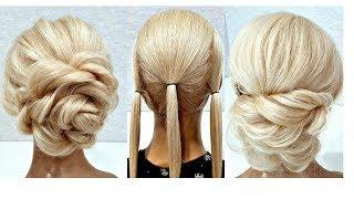 20 Красивых и Быстрых Свадебных причесок на 2020 год. 20 beautiful and fast wedding hairstyles 2020