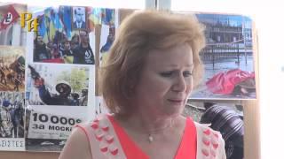 Мероприятие посвященное  помощи жителям Донбасса. 21/05/2015