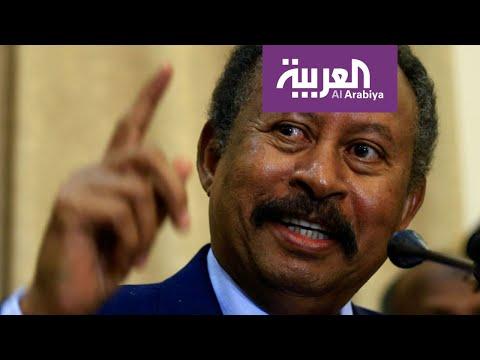 رئيس الوزراء السوداني: بدأنا محادثات مع أميركا لرفع السودان  - نشر قبل 5 ساعة