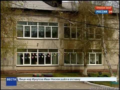 Инфекцию в детский сад № 83 Иркутска принёс ребёнок