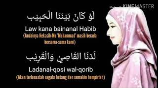 Download Mp3 Sholawat Lau Kana Bainanal Habib