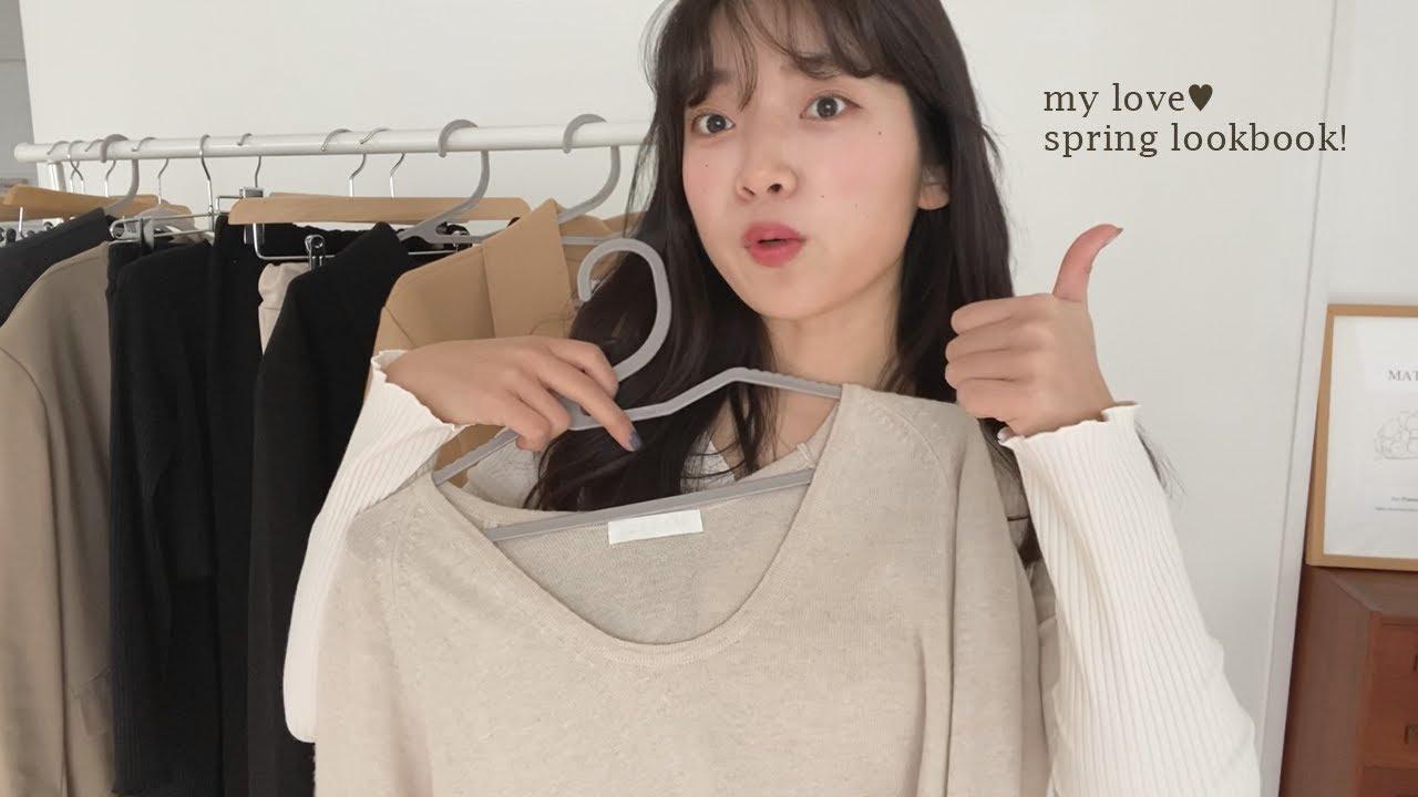 역대급 예쁨주의 '봄 룩북' 🌷 주머니도 가볍게! (EVENT)