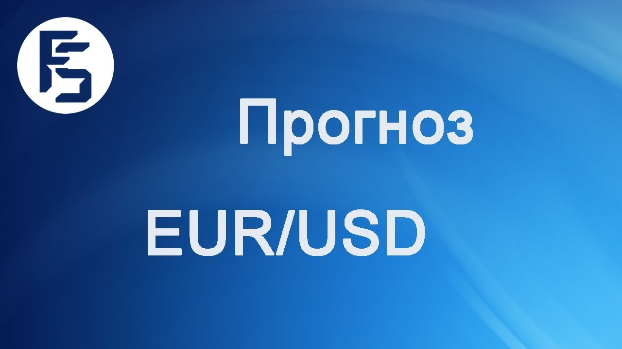 курс доллар-евро форекс