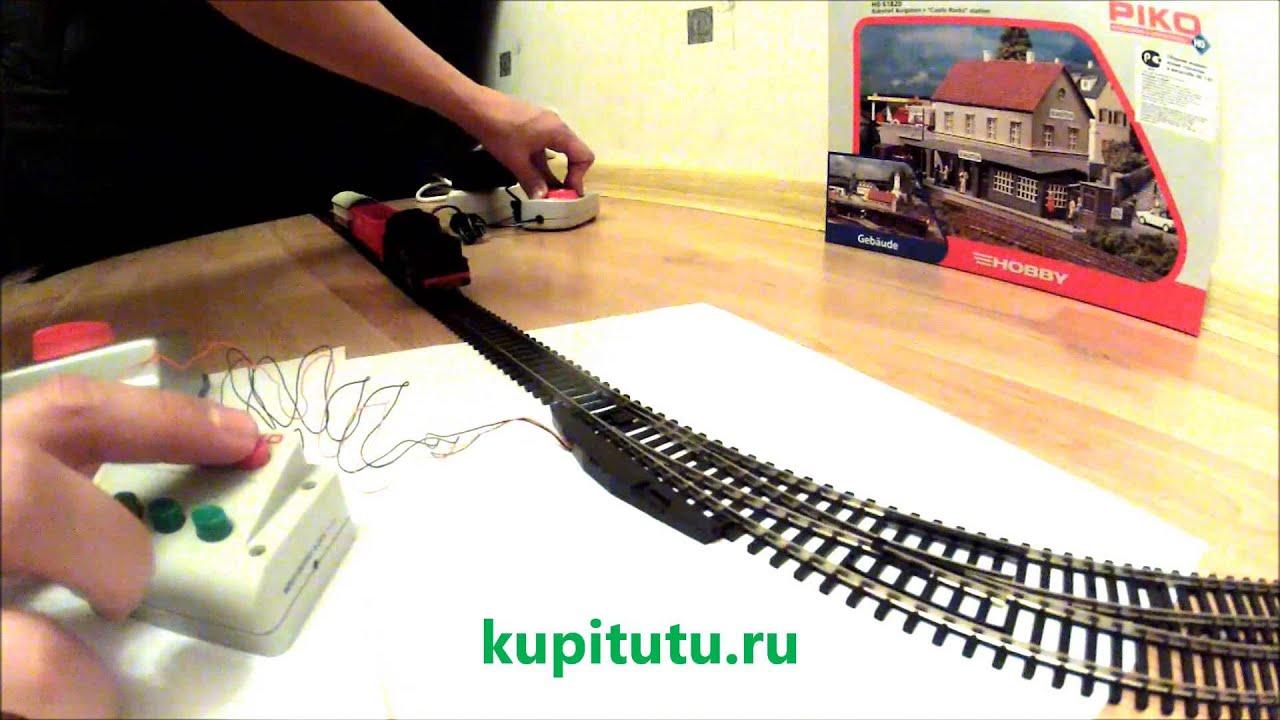Железные дороги пико инструкция