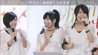 2015/01/23 @SHIBUYA club asia あゆみくりかまきpresents 尊敬という名...