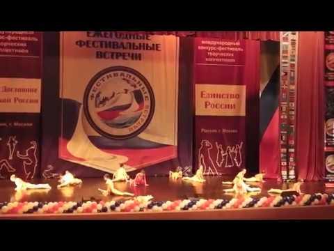 Единство россии конкурс фестиваль