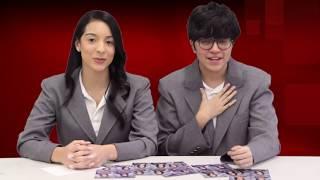 NTV S3 EP 2