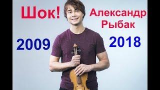 Шок! Александр Рыбак снова едет на Евровидение! Alexander Rybak on Eurovision  again !