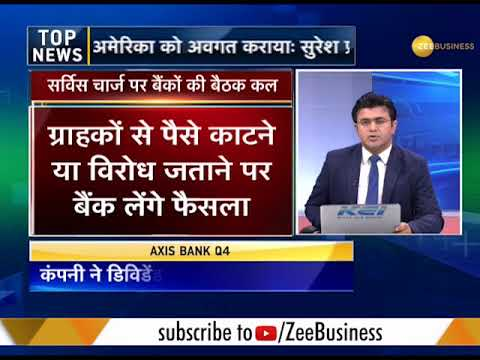 Indian Bank Association to decide whether to pay tax for free services or not