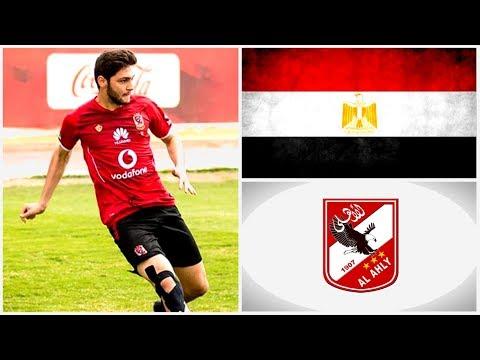 Karim Walid كريم نيدفيد ★ Most Humiliating Skills & Goals ★