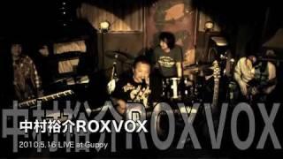 中村裕介ROXVOX/2010年5月16日(日)/LIVE at GUPPY ハマッ子じゃん放送局 http://hamakko-jan.com/中村裕介ROXVOX/2010年5月16日(日)/LIVE at GUPPY ハマッ ...