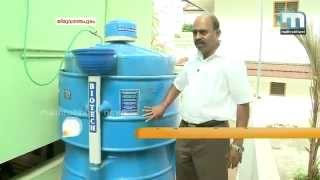 BIOTECH Managing  Director Dr. A Sajidas in Mathrubhumi TV - Nalla Vartha 02.10.2014 9.30 P.M