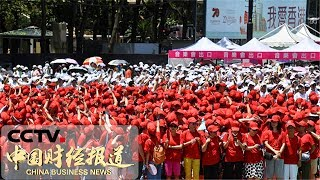 [中国财经报道]香港各界强烈谴责暴力行径  CCTV财经