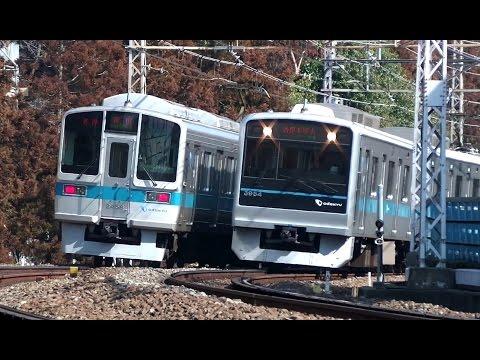 'X-ing!' Crossing Trains in Japan #2