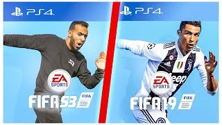 ON REPRODUIT LES GESTES DE FIFA19