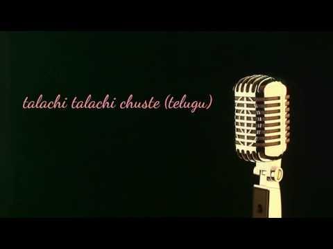 talachi talachi chuste.mp3 sung by me