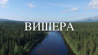 🇷🇺 #Вишера-река в Пермском крае России (поход и рыбалка)(, 2016-11-22T16:26:39.000Z)