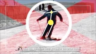 스키중급2