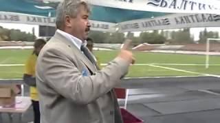 Очередной этап Кубка Мира 2013 г.