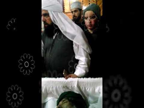 Akhari deedar of Shaykh ul Alam Hazrat Pir Muhammad Alauddin Siddiqui ( Siddiqui phool )