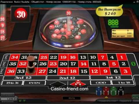 888Casino - видео обзор казино 888