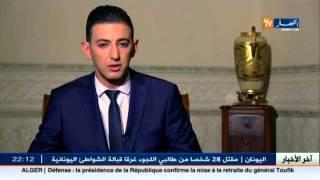 ضيف الاقتصاد.. ايمان هدى فرعون - وزيرة البريد و تكنولوجيات الاتصال