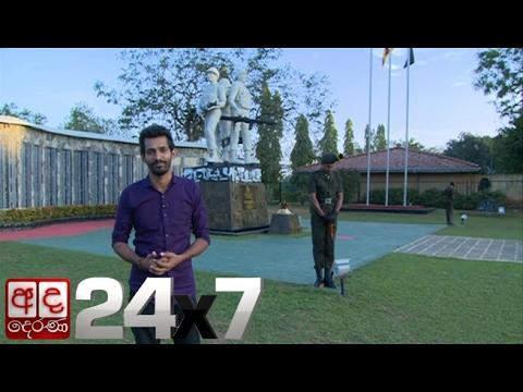 The Other Side | Episode 46 Sri Lanka Singha Regiment