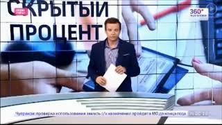 видео Santel - отзывы