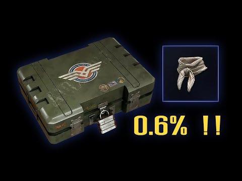 [PUBG] Desert Shemagh 0.6% !!!!!