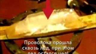 Трейлер к Опыту №11(, 2010-12-02T10:31:19.000Z)