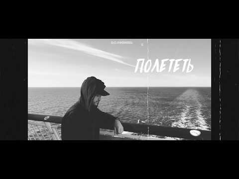 NUTEKI - Чувства максимум (Lyric Video) New Single 2019