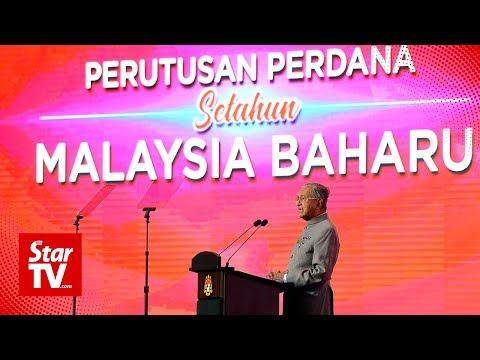 Spotlight: Malaysia needs an economic growth plan