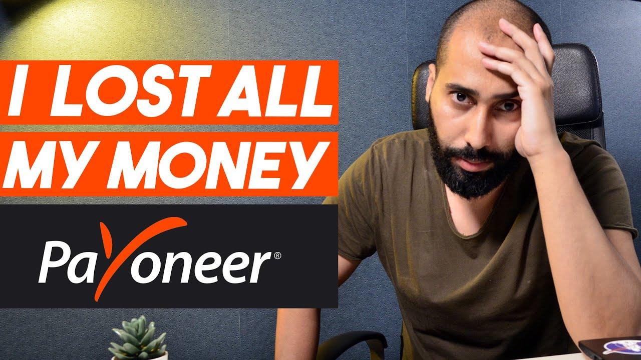 I Lost all my Money - Payoneer - Wirecard [Dropshipping Maroc بالدارجة]