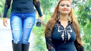 जींस करे आही आही - Jinsh Kare Aahi Aahi - Bittu Mahi - Bhojpuri Hit Song 2018 New