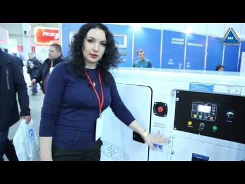 Дизельный генератор Darex Energy DE 30 RS на 24 кВт